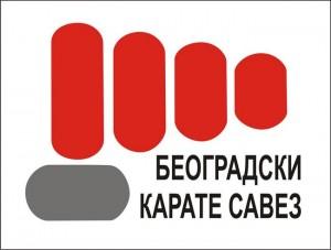 Kup Beograda - kadeti, juniori, U21 i seniori