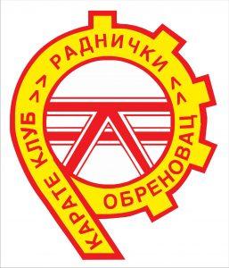Trofej Obrenovca