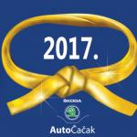 zlatni pojas 2017
